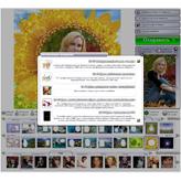 Прикольное оформление ваших фотографий скриншот 1