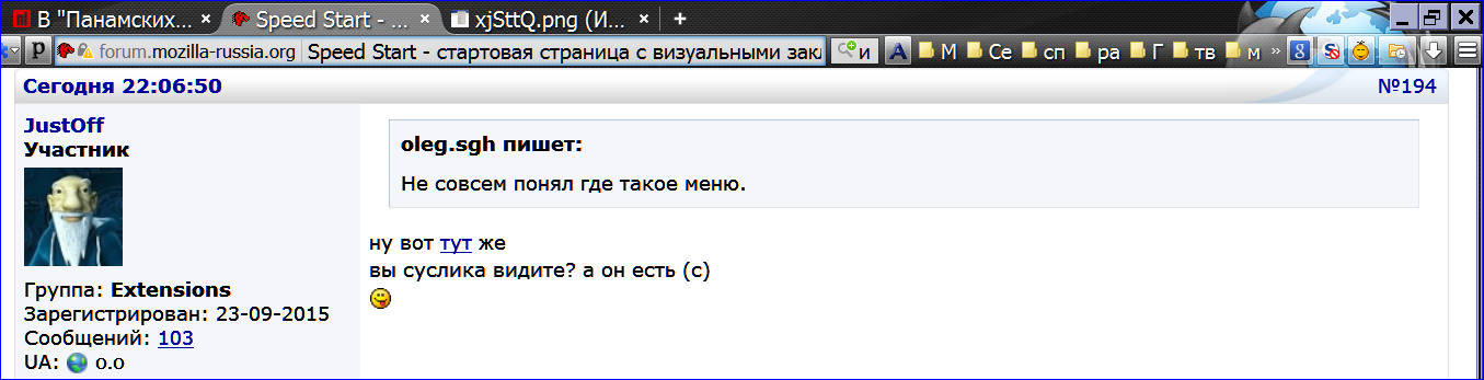 http://content-15.foto.my.mail.ru/mail/oleg.sgh2/_blogs/b-6976.png