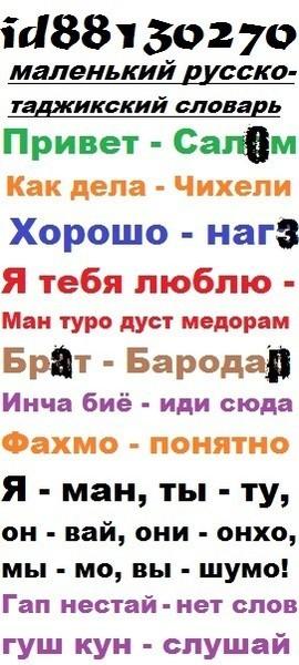 МАН ТУРО ДУСТ МЕДОРАМ БОВАРАМКИН Е БЕБАФО - YouTube | 600x270