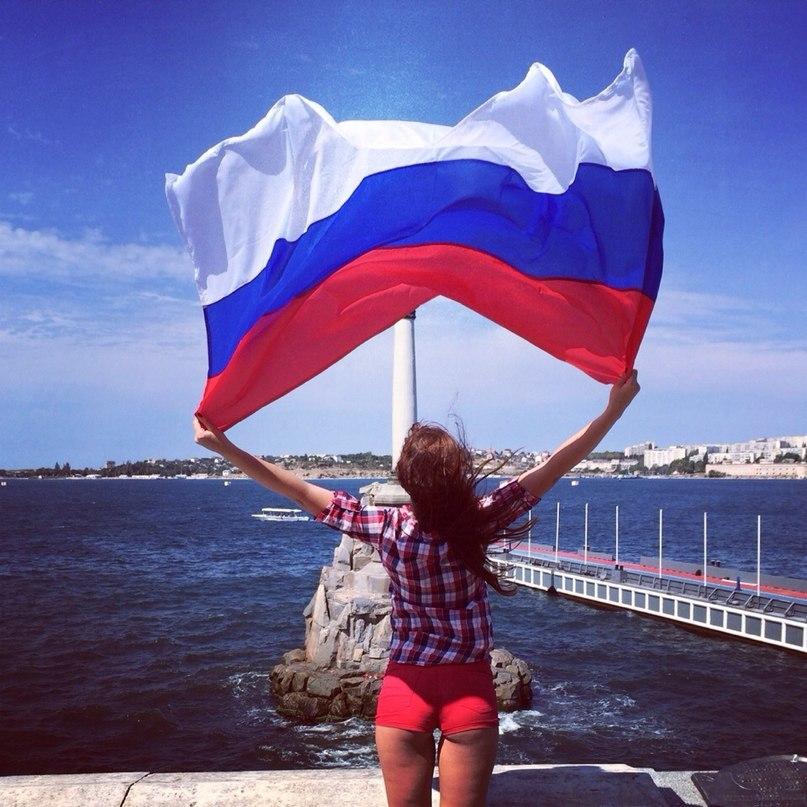 сделать картинка привет россияне при