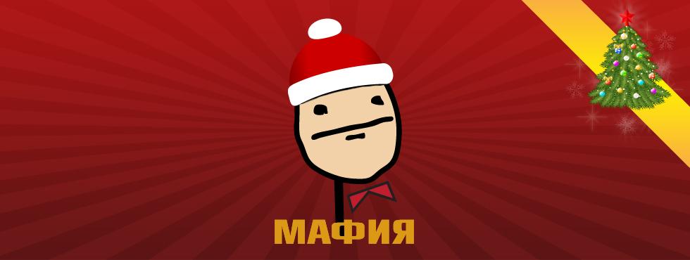 игровые автоматы онлайн бесплатно мафия