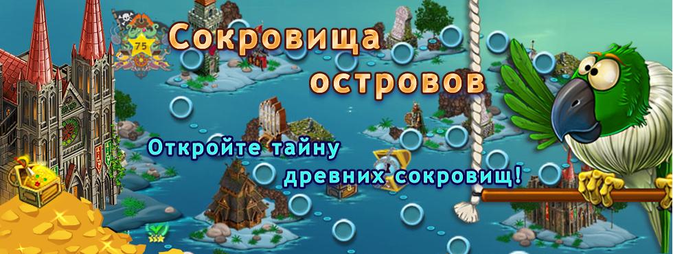 Игровые автоматы адмирал играть онлайн бесплатно без регистрации
