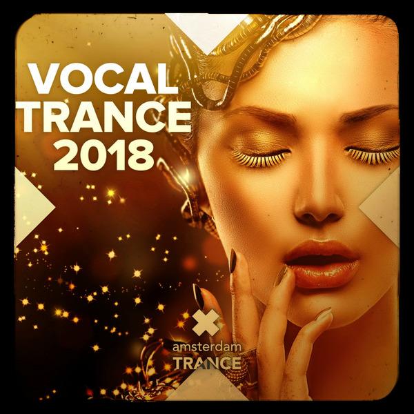 Dfm вокал транс
